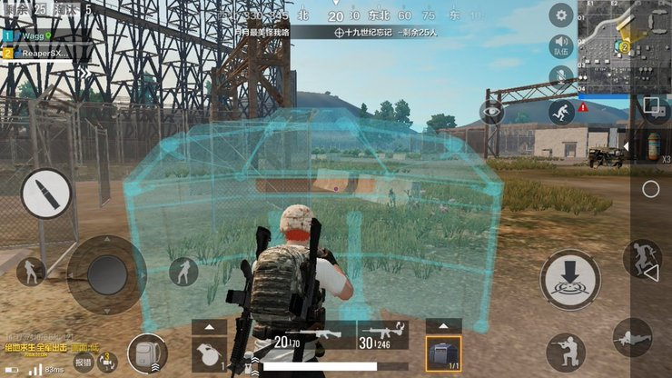 How to Download and Install PUBG Mobile Marching